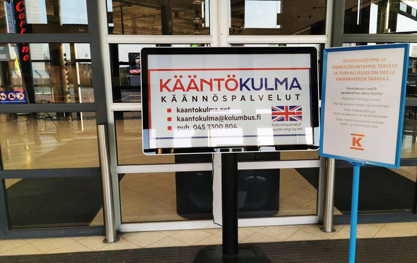 Mainosta ilmaiseksi Pirkkala Citymarket